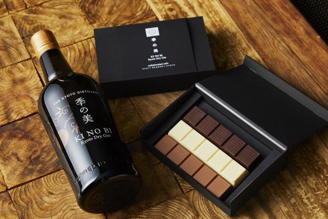 京都ジン「季の美 KI NO BI」チョコレート
