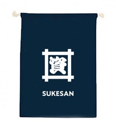 資さんオリジナル巾着(サイズ:約W175xH260mm)