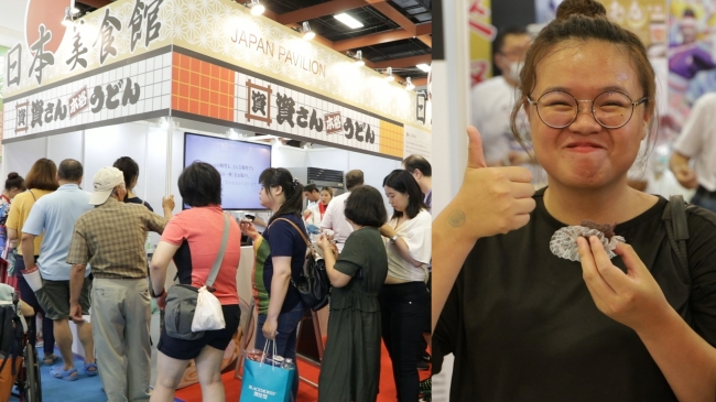 2019台湾美食展