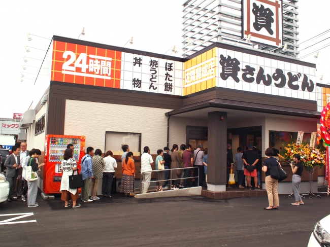オープン当日の「資さんうどん佐賀開成店」