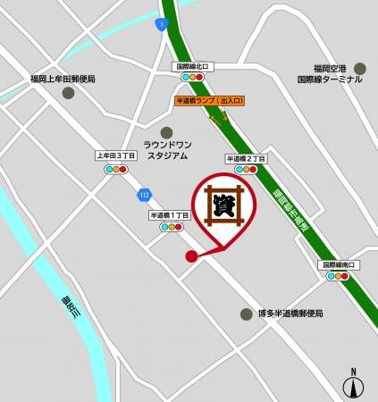 半道橋1丁目交差点近く、県道112号福岡日田線沿いにあります。