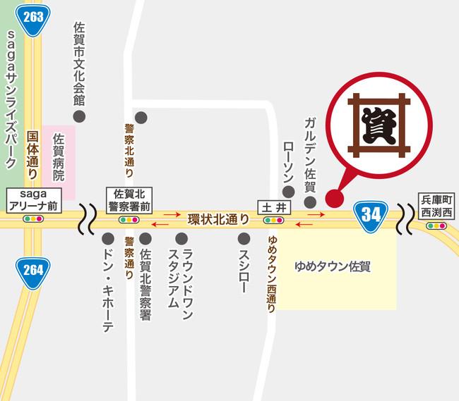 「ゆめタウン佐賀」向かい側、環状北通り「土井」交差点近く