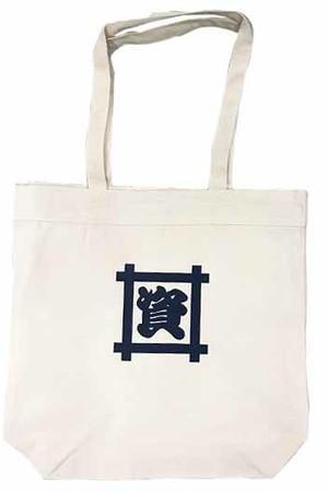 大人気!「資さんうどん」特製オリジナルエコバッグ(白)