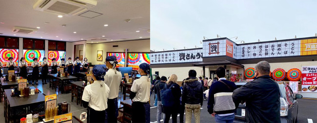 2月11日(木・祝)資さんうどん戸島店無事にオープンしました!