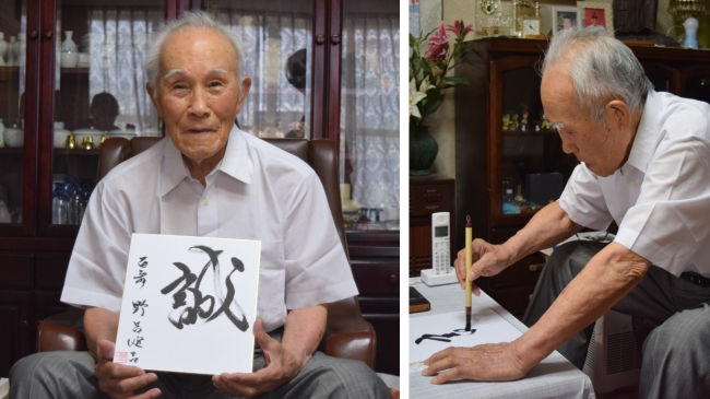 100歳インタビュー2