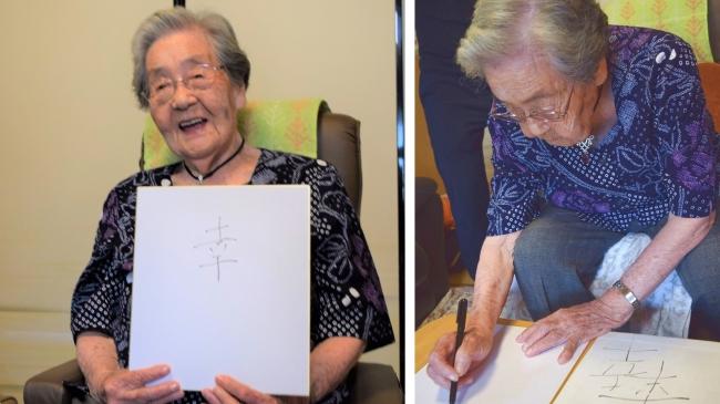 100歳インタビュー1