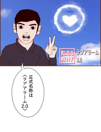 (C)KYE YOUNG CHON / Daum Webtoon