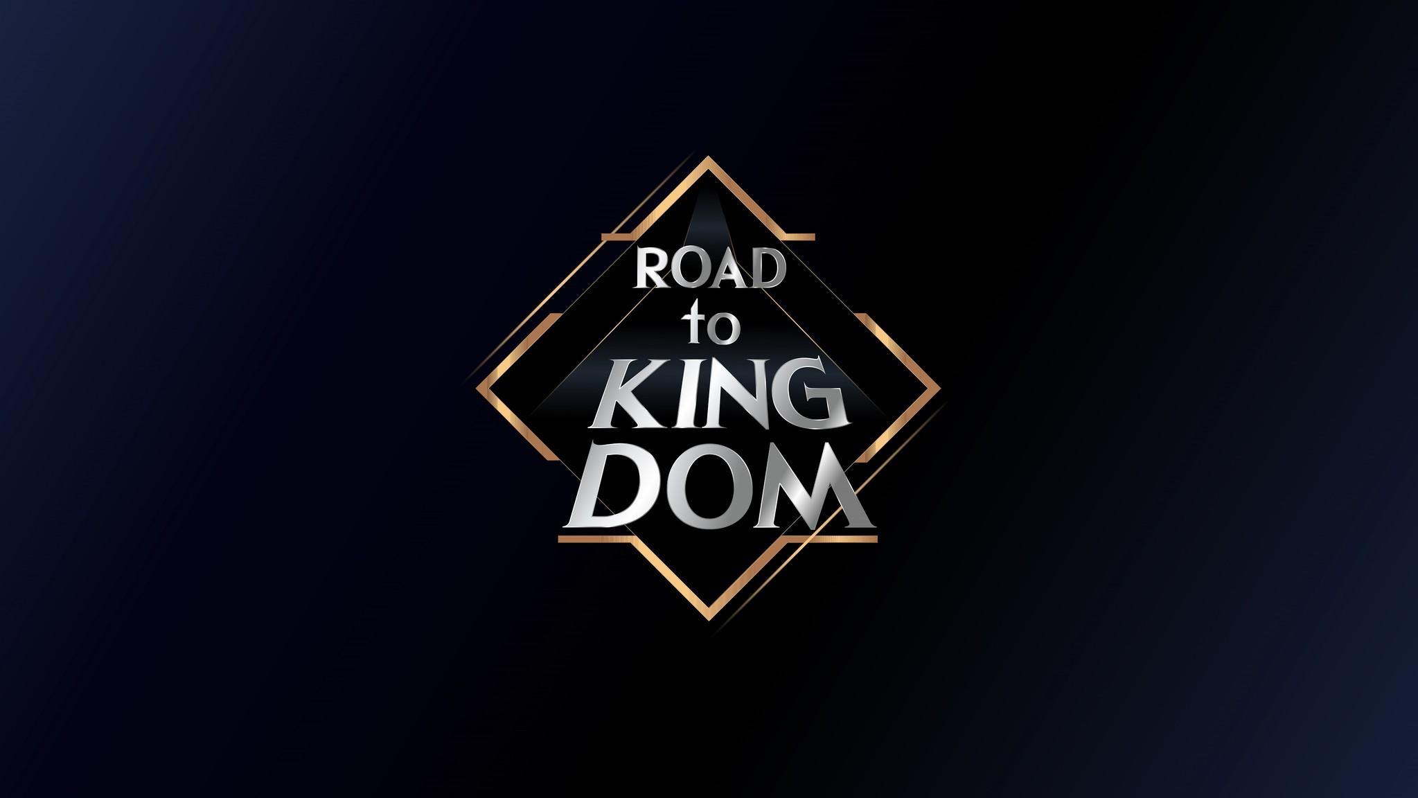 トゥ キングダム ロード
