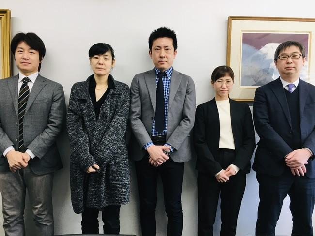 左から平田和也、倉田美由紀、松原一樹、柏木ゆかり、大島孝徳