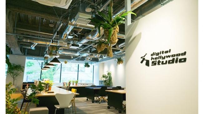 デジタルハリウッドSTUDIO渋谷(SHIBUYA CAST.2F)