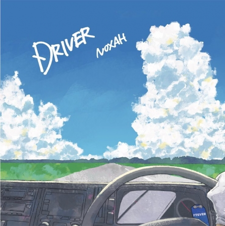 ドライバーさん応援ソング「DRIVER」