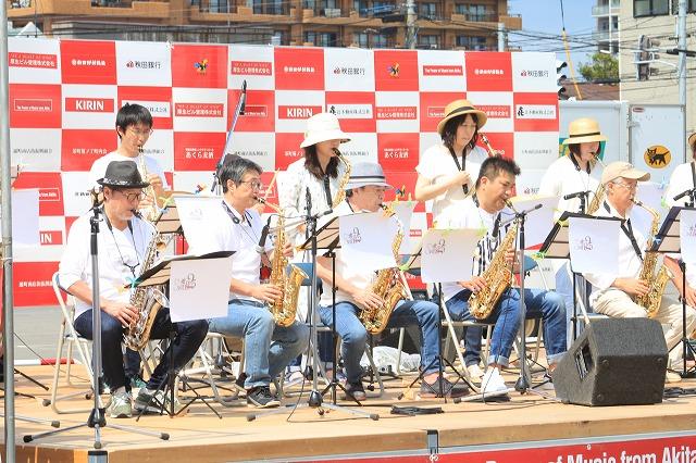 AKITA MUSIC FESTIVAL