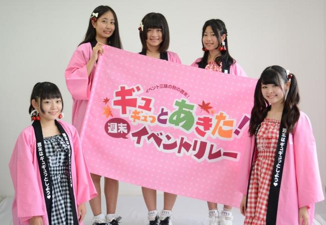 ご当地アイドルpramo(プラモ)