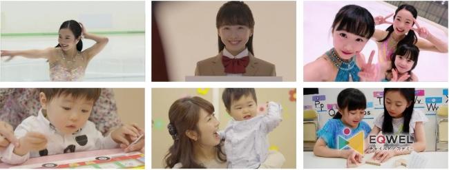 本田真凜・望結・紗来3姉妹出演の新CM第二弾公開!幼少期の姿や