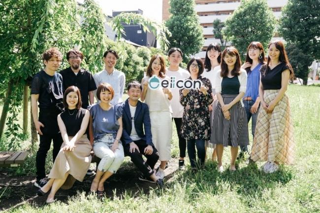 eiiconのメンバーたち