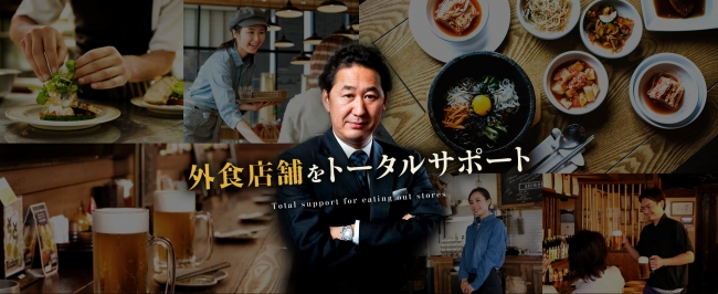 フードメディア(FoodMedia)が提供するマネーの虎 安田久