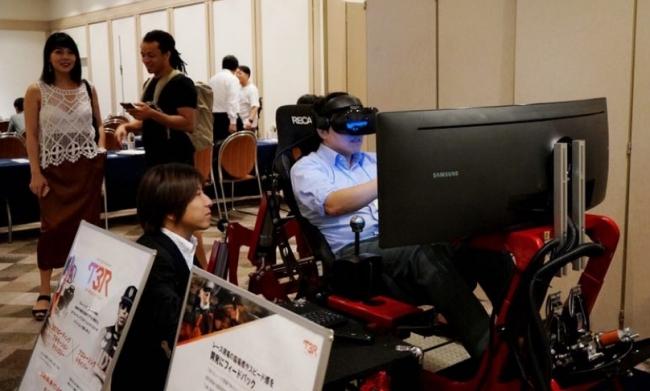 世界VR産業大会(中国南昌)東京誘致会:日本企業も絶賛