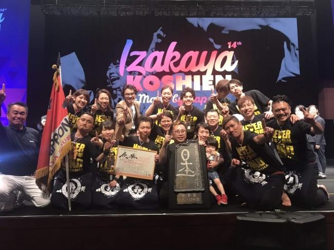 第14回居酒屋甲子園全国大会で優勝!