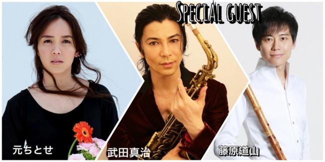 日本の歌姫 元ちとせ、俳優でサックスプレーヤの武田真治と尺八の貴公子藤原道山の一晩限りのセッション
