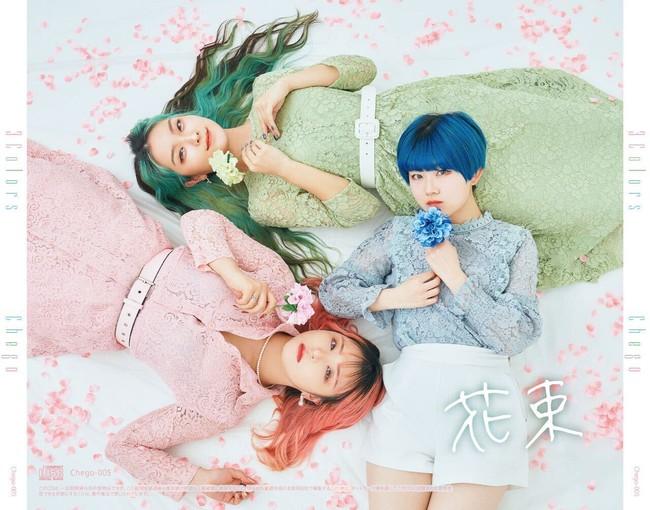 3Colors ・花束 (5,6th両面シングル)