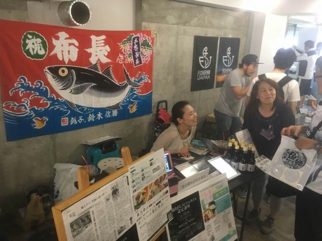 仲卸の目利き文化を伝える「東京築地目利き協会」