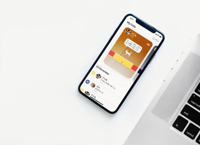 Catlog App