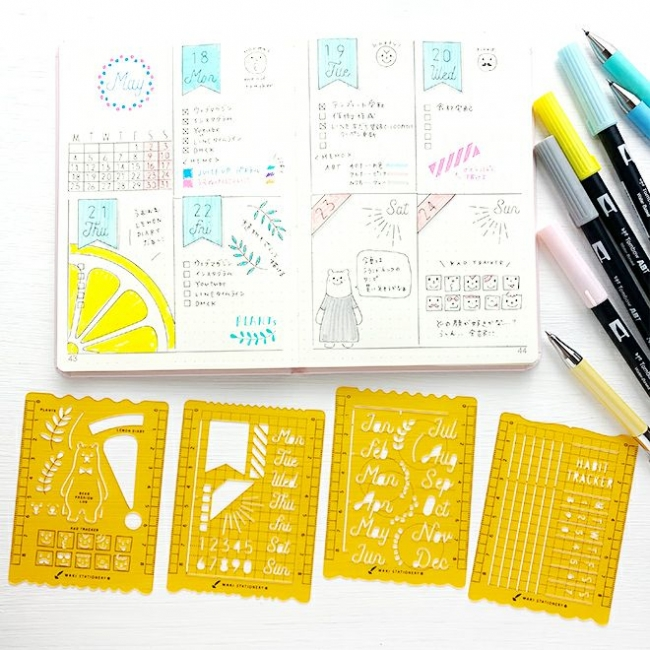 かわいい自作手帳がかんたんに書ける『和気文具オリジナル 手帳テンプレート』