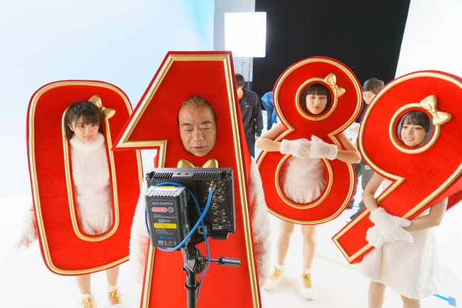 【アンジュルム/カントリー・ガールズ】船木結ちゃん応援スレPart.110【ふなっき、むすぅ】 YouTube動画>127本 ->画像>162枚