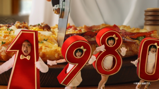 【アンジュルム/カントリー・ガールズ】船木結ちゃん応援スレPart.106【ふなっき、むすぅ】 YouTube動画>121本 ->画像>258枚