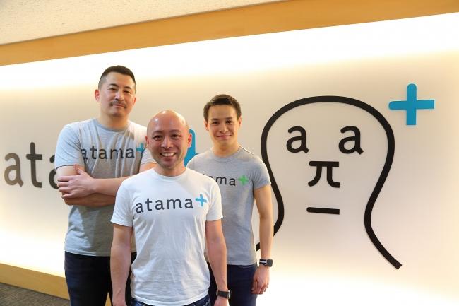 左から北澤氏(ジャフコ)、稲田(atama plus)、本多氏(DCMベンチャーズ)