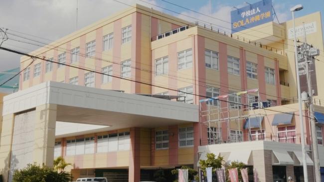 不動産投資クラウドファンディングで沖縄に所在する学校の更なる