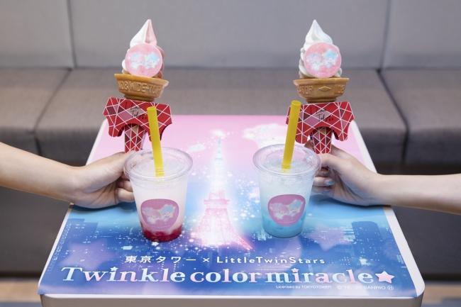 カフェメニューのソフトクリームとドリンク