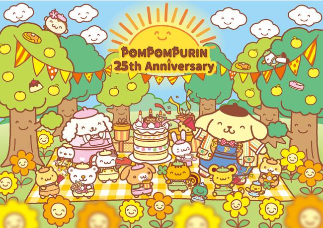 """サンリオピューロランド「POMPOMPURIN 25th Anniversary """"にこにこ""""プリンパーティwithチームプリン」 キービジュアル"""