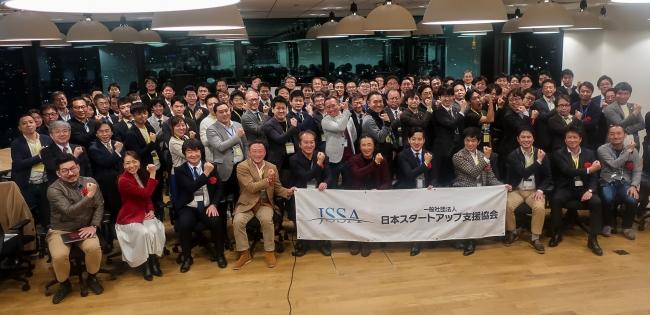 出資賞金・最大2000万円!ピッチコンテストの最優秀賞が「SaaS型検証ツール」に決定