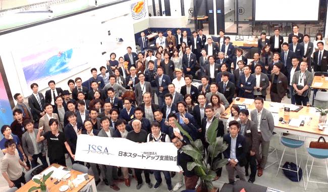 前回のイベントの様子。  100名以上が参加し大盛況(2018年10月撮影)