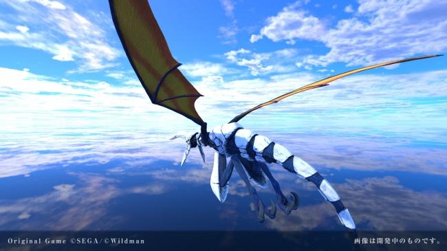 伝説のドラゴンがあなたと共に空を飛ぶ日を待っている。
