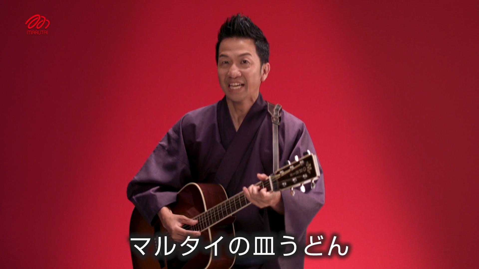 陽 区 波田