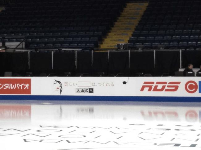 現地24日の同社のスケートリンク看板の様子。