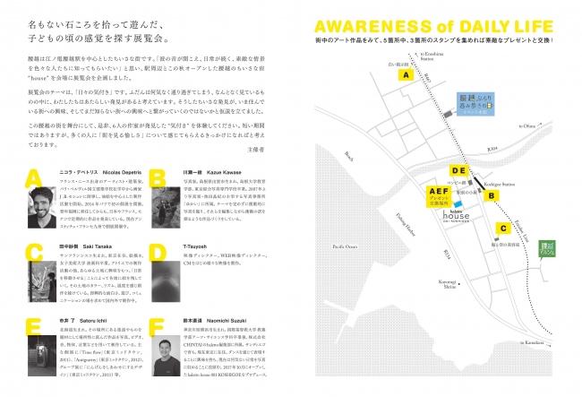 案内MAP2