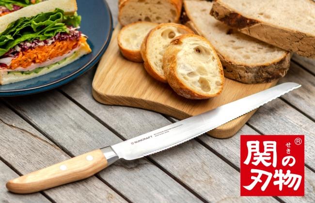 どんなパンでも楽々切れるパン切りナイフ「せせらぎ」