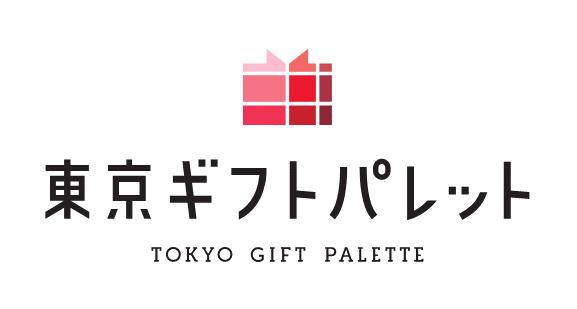 東京 goto クーポン GoToトラベル東京除外・一時停止で予約済みのキャンセル料補償を解説!自粛はいつまで?