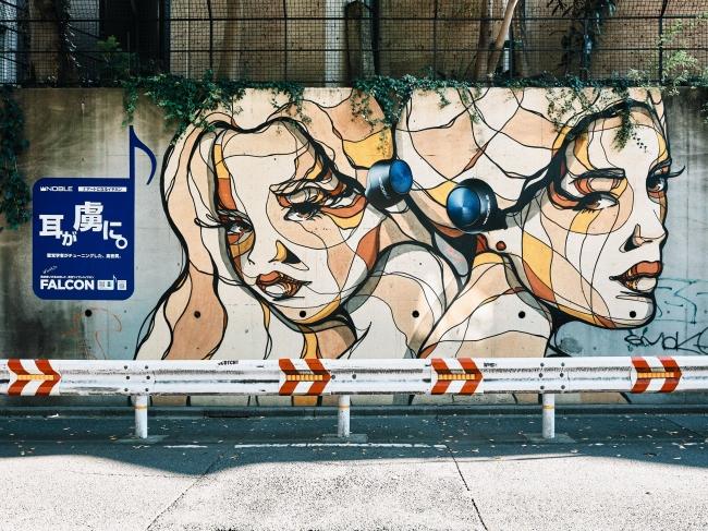 (1)住所:渋谷区鉢山町14−10