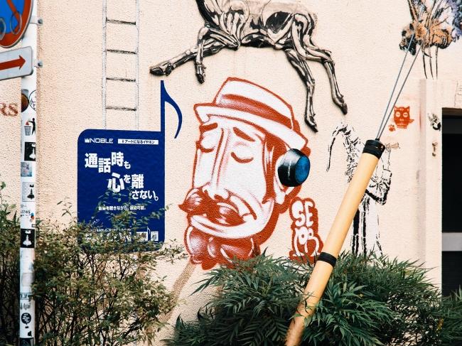 (10)住所:千代田区神田神保町2−12−1