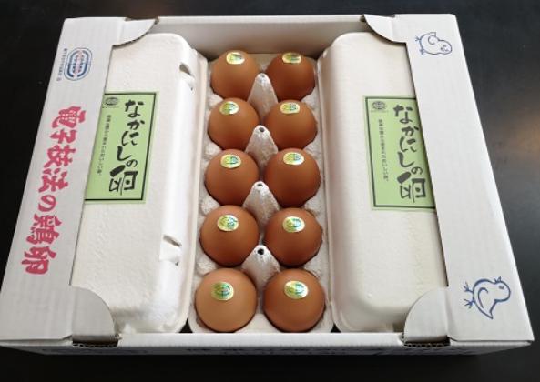 若松産「中西養鶏場のたまご」