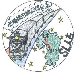 オリジナルシール(※イメージ)