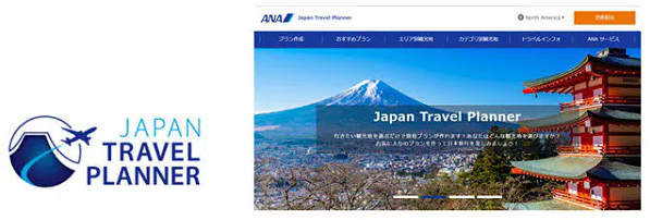 Japan Travel Planner トップページ