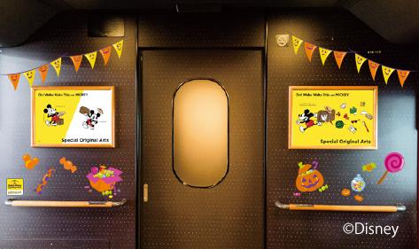 ハロウィン装飾イメージ1. (C)Disney