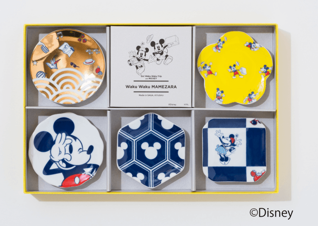 有田焼豆皿5枚セット 6,000円+税 (C)Disney