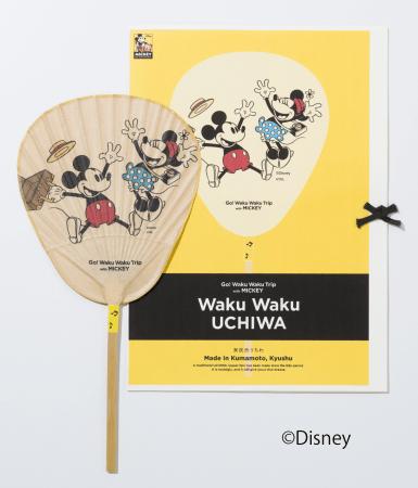 来民(くたみ)うちわ(ミッキー&ミニー)1,700円+税 (C)Disney