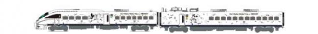 『JR九州 Waku Waku Trip 885系 (ミッキーマウス&ミニーマウスデザイン)』運行中! 運行区間:博多~長崎(かもめ)※博多~大分~佐伯(ソニック)で運行することがあります(11月中旬まで運転)